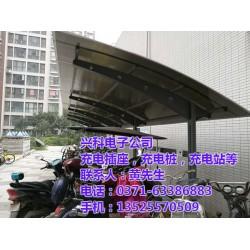 枣庄小区充电站图片,兴科电子,充电站