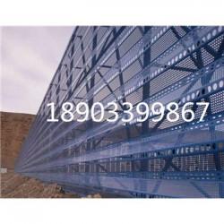 贵阳采石场防风抑尘网厂家/喷塑挡风网-隔离