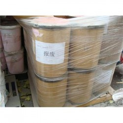 阜阳哪里回收树脂价格高包装不限