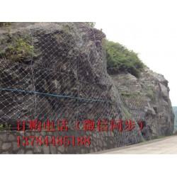衡水专业的边坡防护网厂家|边坡防护网厂家