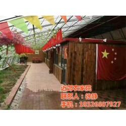 天津农家院出售|农家院|近郊农家院