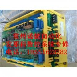 江阴富士FVR-E7S变频器故障维修