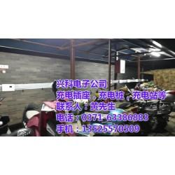 兴科电子(图),枣庄小区充电站新闻,充电站
