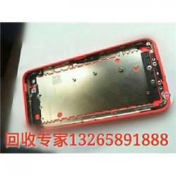 收购vivoy51A手机底壳 收购手机零件