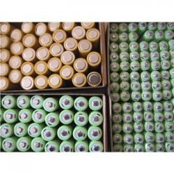 大庆市充电电池厂家直销 市场报价