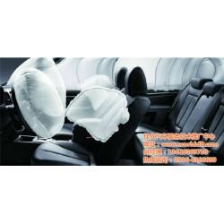 汽车安全气囊修复质量、济宁汽车安全气囊修