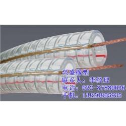 防冻无味钢丝管选兴盛,耐油酸碱透明钢丝管,