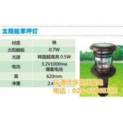 光伏发电,徐州光伏发电,亿清佳华