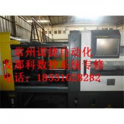 江阴微能WIN-9U-RDB变频器故障维修