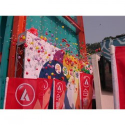 郑州庆典活动天爆球地爆球为什么越来越受欢