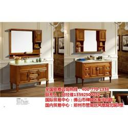 梅州定制浴室柜,【华中洁卫浴】,广东定制浴