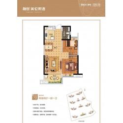 房产销售公司推荐_长寿之乡澄迈老城融创美
