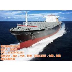 广州至非洲物流,非洲物流,高运国际货运专业