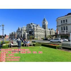 周口留学新西兰|壹新纽西兰为您解忧|留学去