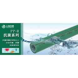 Ppr水管实力品牌哪个好  2020中国塑料管十大品牌