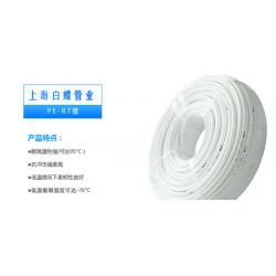 十大品牌地暖管 代理商做家装地暖选正规品牌