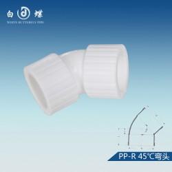 2020年Ppr塑料水管十大品牌 安康家装ppr水管价格