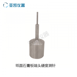 JLD -257纸面石膏板端头硬度测针