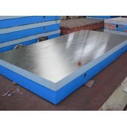 定制 铸铁平台,工量具-铸铁平台精度2级、精刨,刮研-康兴