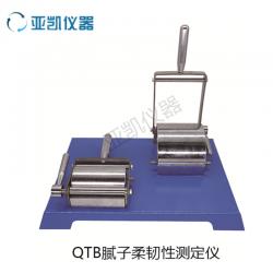 QTB腻子柔韧性测定仪