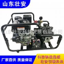 壮安ZAGP-50/2.0高压消防泵