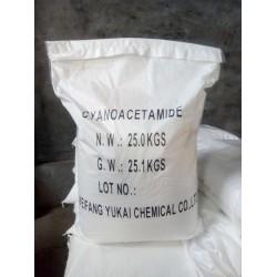 DBNPA30%水溶液