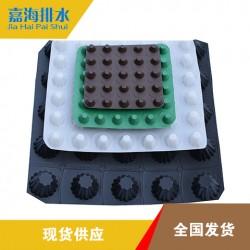 泰安嘉海0.8-50mm排水板生产厂家-出厂价格-质量保证
