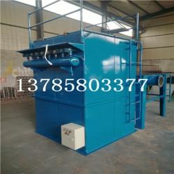 水泥厂专用布袋除尘器生产厂家骏哲环保