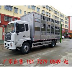 三层拉猪运输车铝合金运猪车专用拉猪车