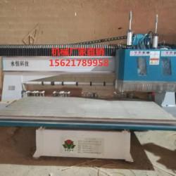 木工数控往复式裁板锯,全自动电子裁板锯,数控纵横裁板锯