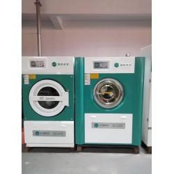 济宁二手全套干洗店的设备去哪买UCC二手干洗机