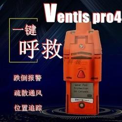 英思科Ventis MX4便携式四合一气体检测仪代理商