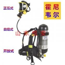 正品美国霍尼韦尔C900自给开路消防空气呼吸器6.8L气瓶