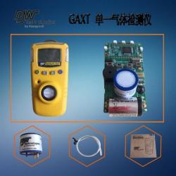 便携式加拿大BW气体检测仪GAXT-E环氧乙检测仪