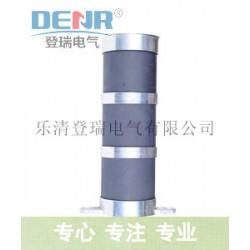 登瑞LXQIII-35消谐器用途lxq3-35消谐电阻器厂家