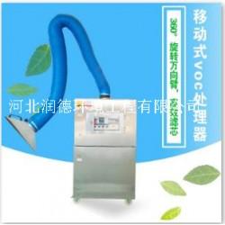 山东移动式vocs废气处理设备  废气处理设备厂家