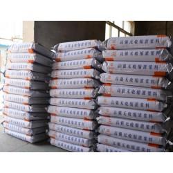 沈阳瑞特建固AZ设备安装专用高强无收缩灌浆料风电灌浆料