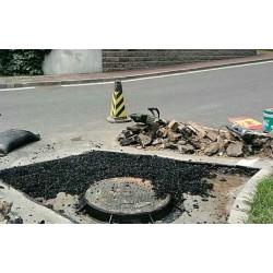 昌平区冷油沥青施工方案步骤说明