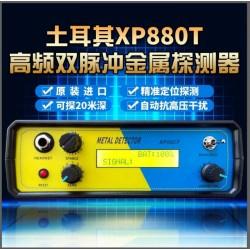 土耳其原装高频XP800T脉冲测仪高性价比