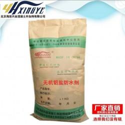 唐山无机铝盐防水剂每立方用量报价