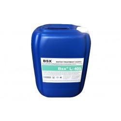 循环水冷凝器用缓蚀阻垢剂L-403茂名日用品厂密度检测