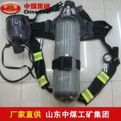 6.8l 碳纤维空气呼吸器 正压式消防自给空气呼吸器3C厂家