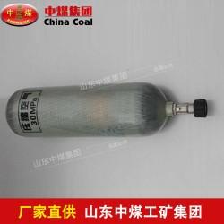 生产销售供应正压式空气呼吸器.呼吸器备用气瓶