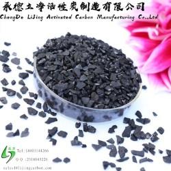 厂家直销椰壳活性炭