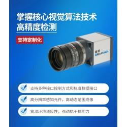 奥通 工业自动化视觉检测CCD视觉检测 工业相机器视觉系统检