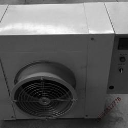 D40电加热暖风机省电 鸿奕井口用防爆电暖风机