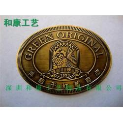 铜标牌制作 仿古立体酒标定做 深圳金属标牌定制厂
