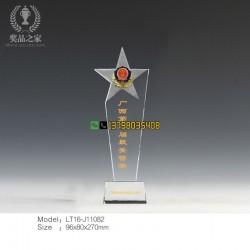 南宁警 察奖杯 广西第二届最美警 察奖杯制作 五角星水晶奖杯