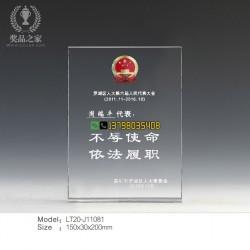 深圳奖牌公司 人 大代表纪念牌 优 秀提案议案纪念品定做