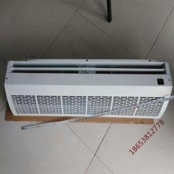 煤矿井口防爆电加热风幕机 鸿奕牌RM1515电热空气幕